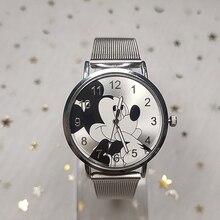 Reloj Mujer Fashion Brand Watch Women Luxury Stainless Steel Mesh Strap Quartz Watches relogio Girl