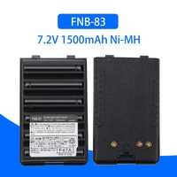 FNB-V83 7.2V 1500mAh Replacement Battery For Yaesu Vertex Vx210 Vx400 Vx170 Ft-60