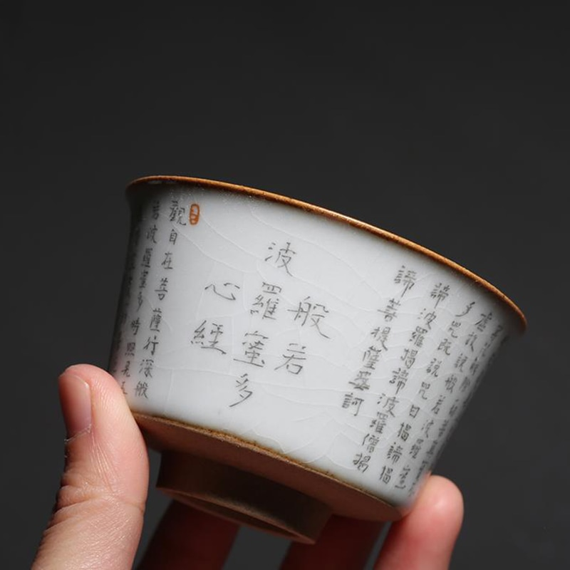 70/85ml Ru horno tazas de cerámica Kung Fu chino taza de té cuenco de té de cerámica Drinkware Ceremonia de té maestro tazas hogar Decoración taza
