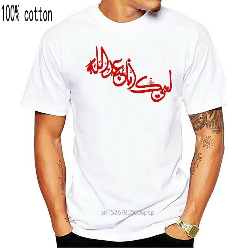2019 kühlen Labbayka Imam Hussain Ashura Karbala Shia Muharram Schwarz Navy T-Shirt Unisex T