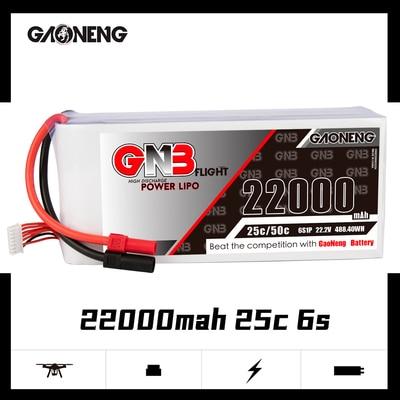 Gaoneng 22000mah 6s 25c 22.2v modelo aéreo não tripulado planta proteção aachine bateria quatro eixo multi eixo