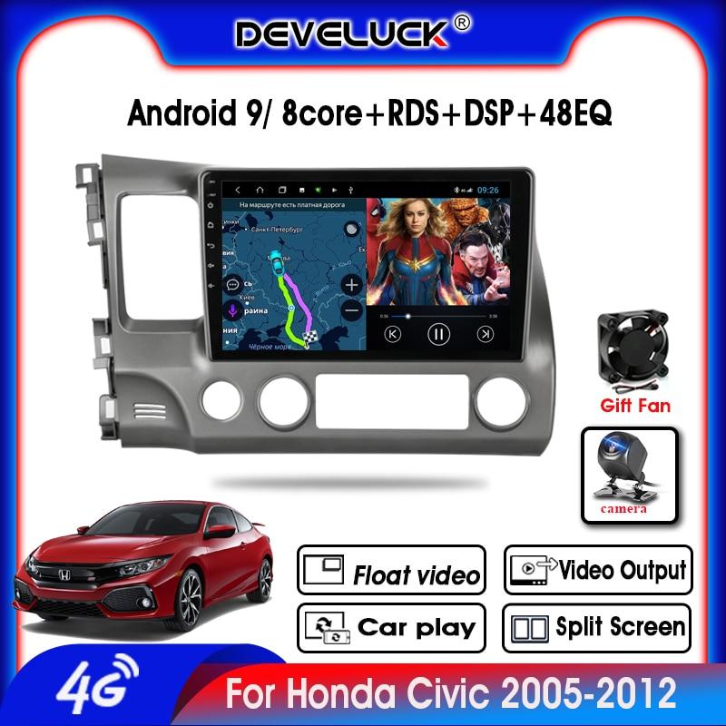 Android 9,0 8 Core 2 Din Radio de coche para Honda Civic 2005-2012 sistema Multimedia 4G Red reproductor de Audio estéreo GPS reproductor de navegador