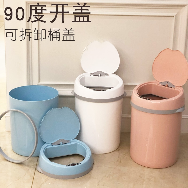 Smart Electric Trash Can Induction Automatic Waterproof Creative Simple Nordic Waste Bin Kitchen Cubo Basura Home Product DG50WB enlarge