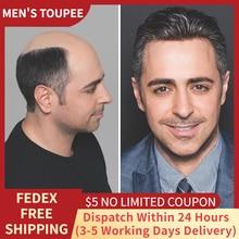 MW PU + MONO netto baza tupecik dla mężczyzn peruka Remy ludzkie kawałki włosów Natural Black 6 cali 130% gęstości Topper peruki FedEx szybka dostawa
