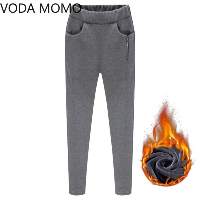 Women Winter Thick Lambskin Cashmere Pants Warm Female high waist Casual Cotton harem Pants Loose Lo