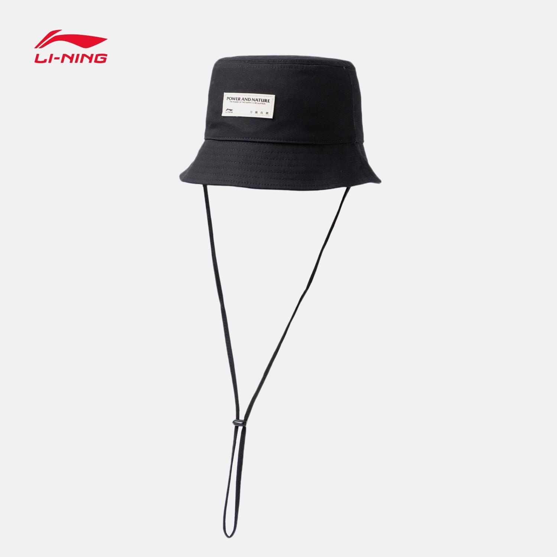 Bucket Hat Male Wu Xing New Trendy Cap Children Casual Sun-Proof Lovers Wild Sports Cap hats for women fashion  hat