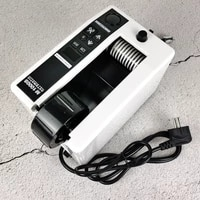 automatic tape machine tape cutting machine m1000s tape machine tape paper sealing machine box sealing tape