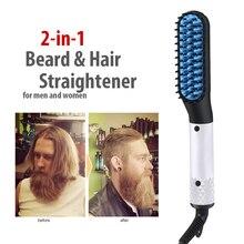 Men's Beard Straightener Professional Beard Straightening Comb Tangle Hair Brush Beard And Hair Stra