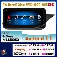 10 25 android 11 snapdragon multimedia gps radio for mercedes benz e class w212 e200 e230 e260 e300 s212 2009 2015 rhd cars