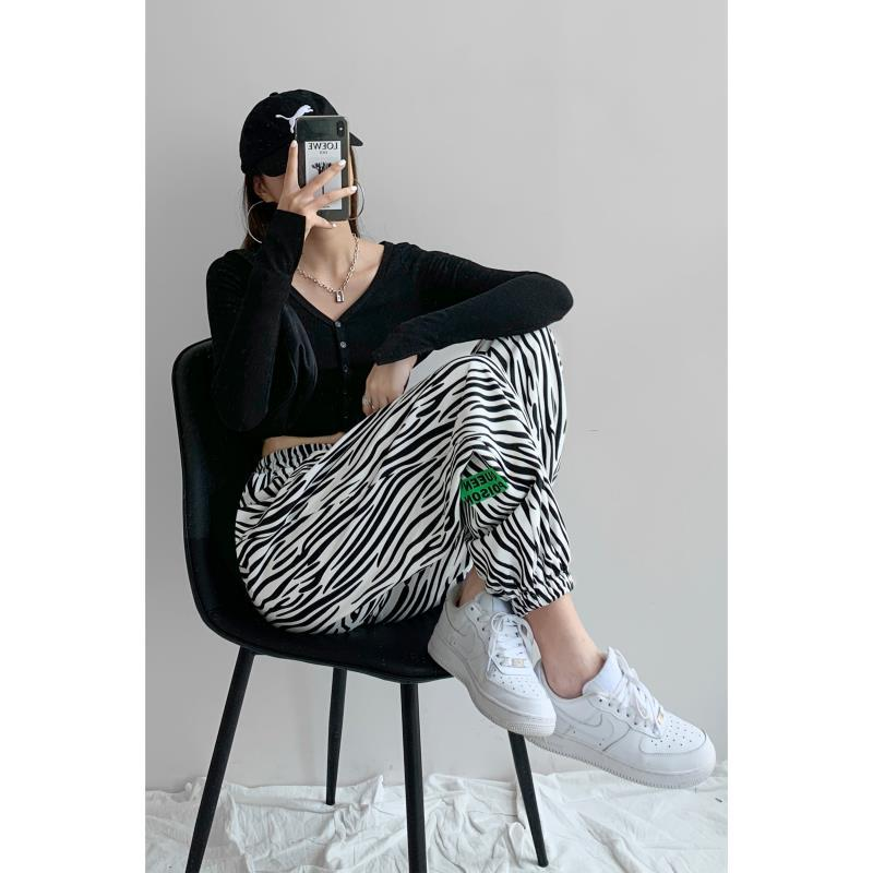 European and American retro zebra pattern loose leggings women's 2021 summer new high waist Harlan casual sports pants