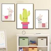nursery print cartoon llama cactus alpaca wall art canvas painting picture nordic kid room posters and prints bedroom decor