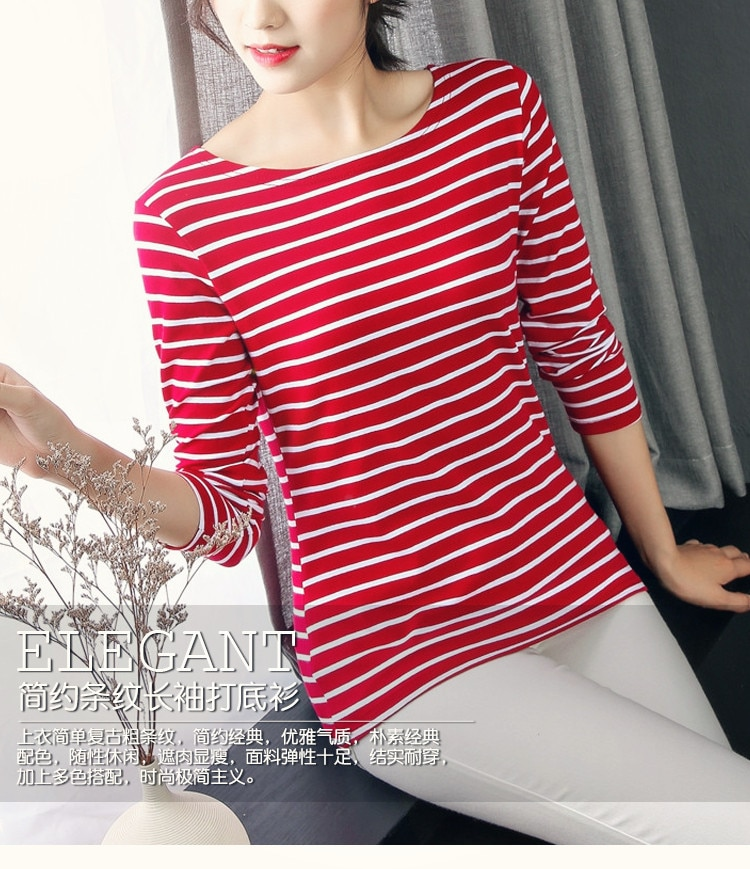 2019 new long long sleeves and black and white stripes render unlined upper garment in autumn and winter cotton T-shirt