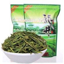 Thé vert frais chinois au début du printemps thé oolong thé vert nourriture verte thé de parfum organique pour la perte de poids 250g 500g