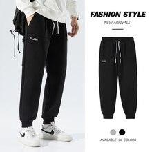 Jogger Pants Men Drawstring Trousers 2021 Autumn NewWinter New Casual Comfortable Tracksuits Plus Si