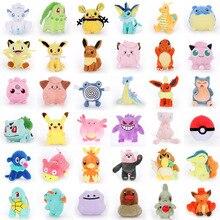 TAKARA TOMY elfe pour animaux de compagnie jouets en peluche bébé magique Pokemon 8 pouces poupée