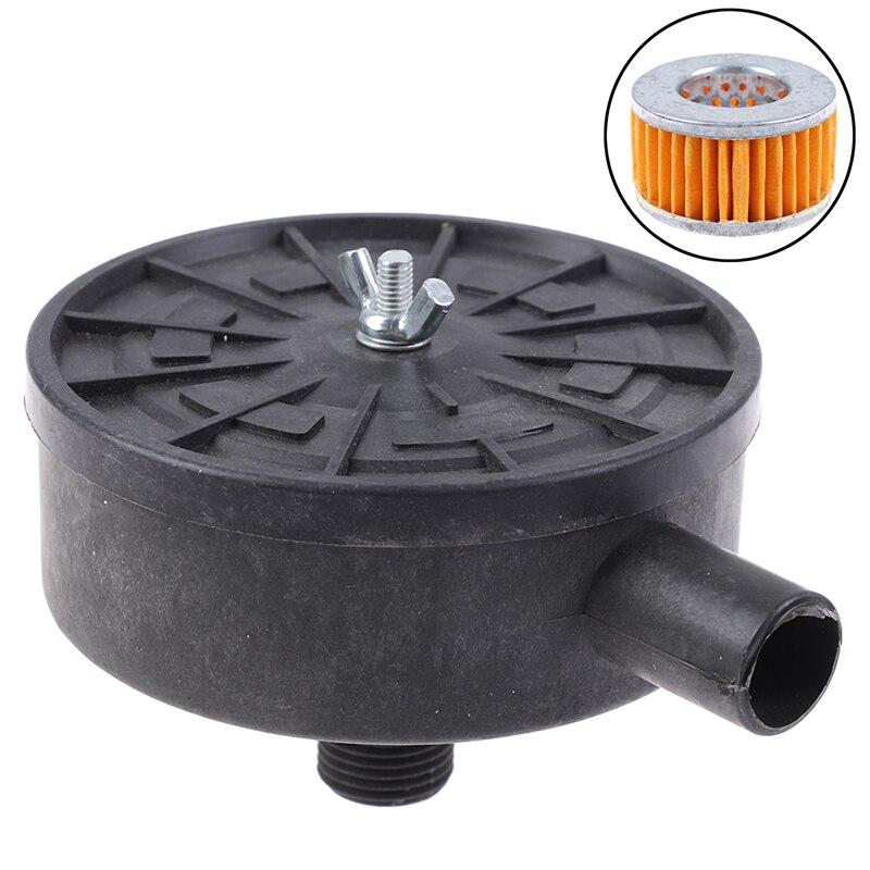 Air Filter Silencer Air Compressor 20mm Male Thread Canister Filter Silencer недорого