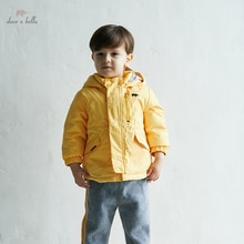 DB19680 dave bella winter baby unisex fashion solid hooded down coat children 90% white duck down pa