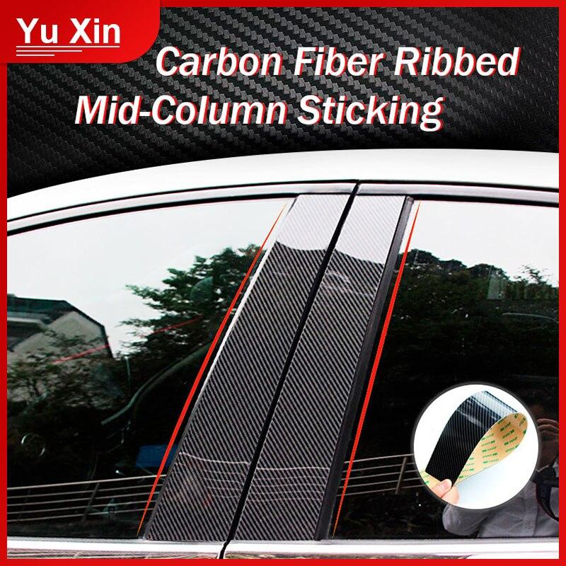 Carbon Fiber Car Door Window Pillar Posts Piano Trim Cover Kit Fit For C-Class/E-Class/GLC