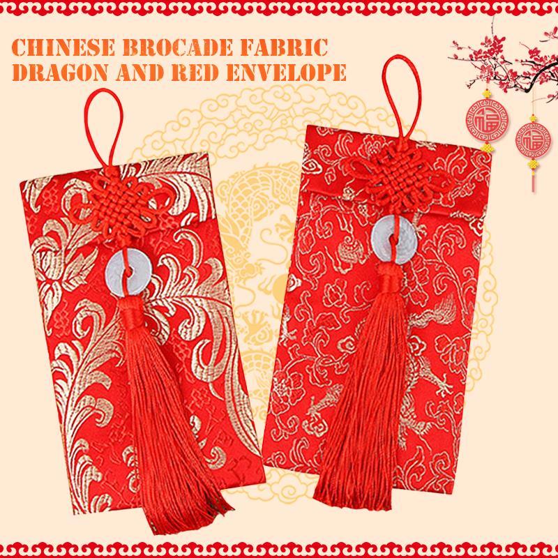 Sobres Rojos chinos sobres de dinero brocado Sobres Rojos exquisitos anillos de Jade seda tela Dragon patrón de Fénix boda