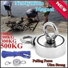 Gancho de imán de neodimio redondo potente de 500kg, fuerte imán de salvamento, soporte de equipos de pescar de mar con soporte de cazador de anillo + cuerda de 20M