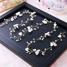 Modne ślubne nakrycie głowy dla panny młodej Handmade żywica kwiatowa sztuczna perła nakrycia głowy X4YA