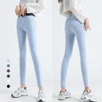 6 colors skinny jeans women high waist stretch slim casual denim pencil pants plus size 2021 spring autumn korean streetwear