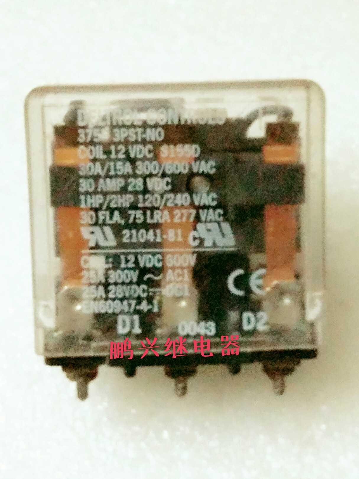 Frete Grátis 10 pçs/lote deltrol controla 375P 3PST-Não 12VDC21041-81 Relé Elétrico