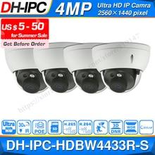 Dahua POE Camera  IPC-HDBW4431R-S 4MP IP Camera Replace IPC-HDBW4421R Support IK10 IP67 Waterproof with POE SD Card slot