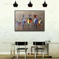 Minimaliste abstrait mode colore zebres dos affiches toile peinture photos salon maison nordique impressions decoratives