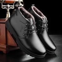 Men's plus velvet plus cotton boots autumn and winter new casual men's shoes to keep warm trend cotton shoes England high
