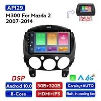 rds dsp android 10 0 6g128g car radio multimedia for mazda 2 2007 2013 navigation gps 2din no dvd autoradio