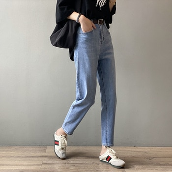 CMAZ Fashion High-waist Women's Jeans 2020 New Slim Profile Pencil Pants Loose Blue Pants Streetwear Casual Trousers 80003#