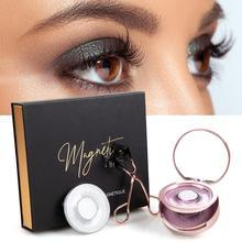 3Pairs/Set Magnetic Eyelashes Applicator Clip No Glue Need Easy Apply Eyelashes Reusable Quantum Soft Magnetic False Eyelash