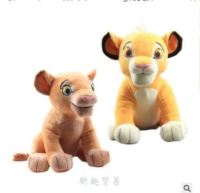 Newest Movie Dolls Lion King Simba Plush Toy Stuffed plush Animals lion plush doll for children birthday gift
