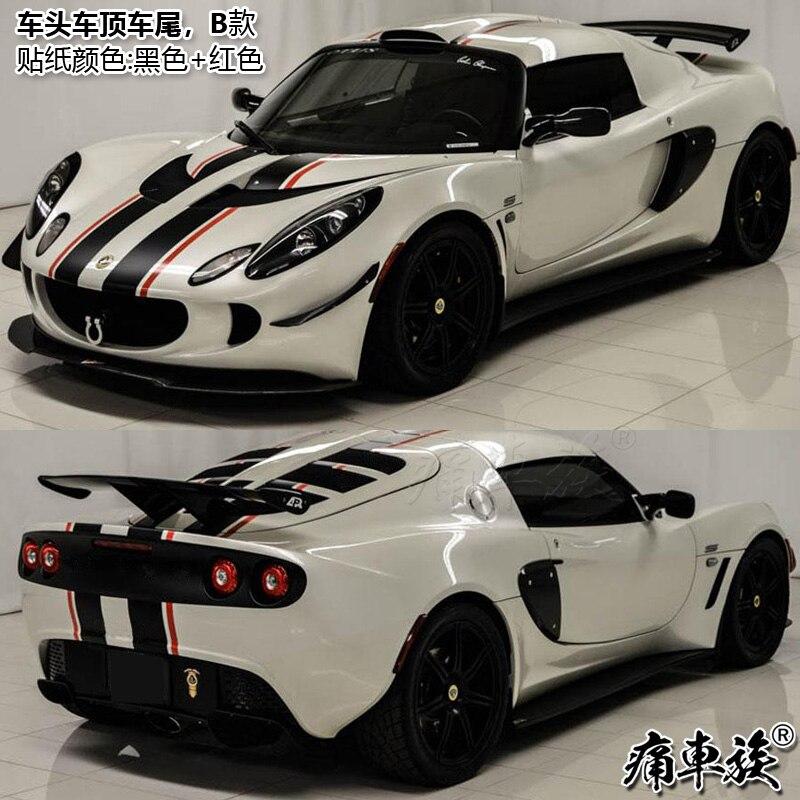 Car sticker FOR lotus Evora 410 body decoration decal Exige sports car decoration modified parallel line sticker