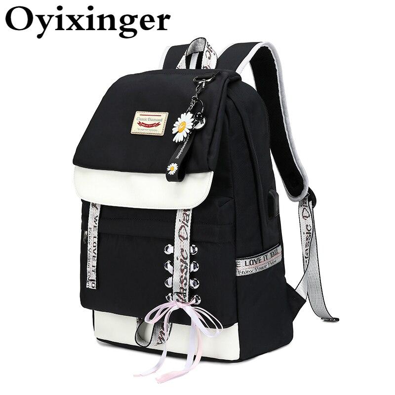 OYIXINGER Большой Вместительный школьный рюкзак для девочек 2021 новый водонепроницаемый рюкзак для школьников среднего возраста модные рюкзаки...