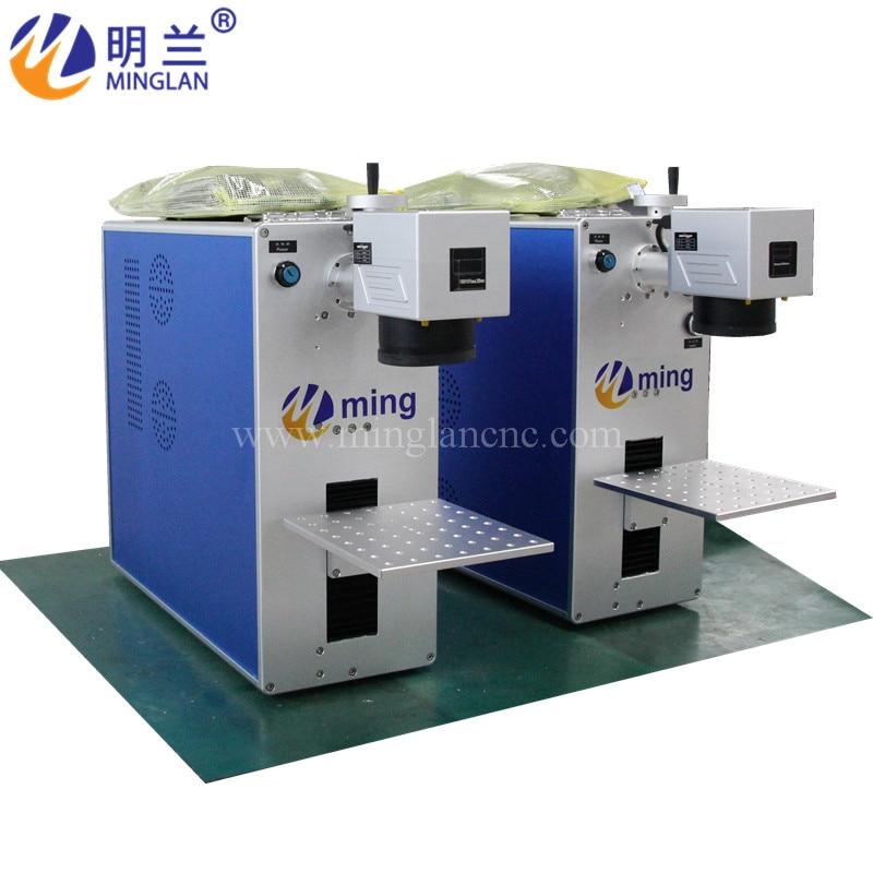 30w mopa fibre laser marquage machine prix métal 30w laser