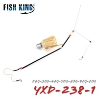 fish king 1pc two hooks 20g 80g carp trap basket feeder holder bait cage fishing accessory with connector for carp feeder