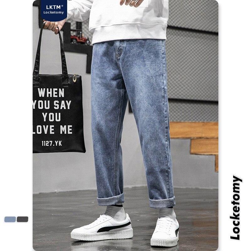 Джинсы мужские осенне-зимние широкие свободные прямые штаны повседневные брюки корейская мода уличные штаны мужские штаны