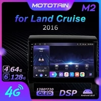 mototain 6g128g android 10 0 car multimedia radio player for toyota land cruiser 11 200 2015 auto video head unit 4g lte spdif