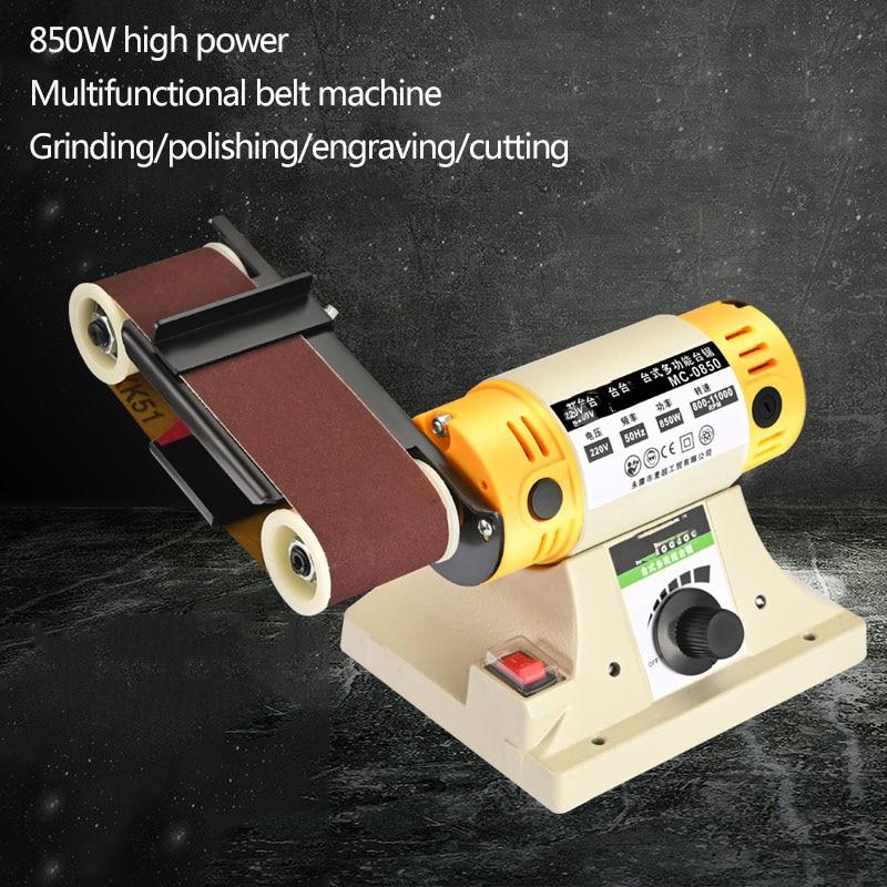 220v جديد DIY مصغرة حزام آلة ، متعددة الوظائف سطح المكتب النجارة المعدنية آلة طحن ، مصغرة الكهربائية حزام آلة
