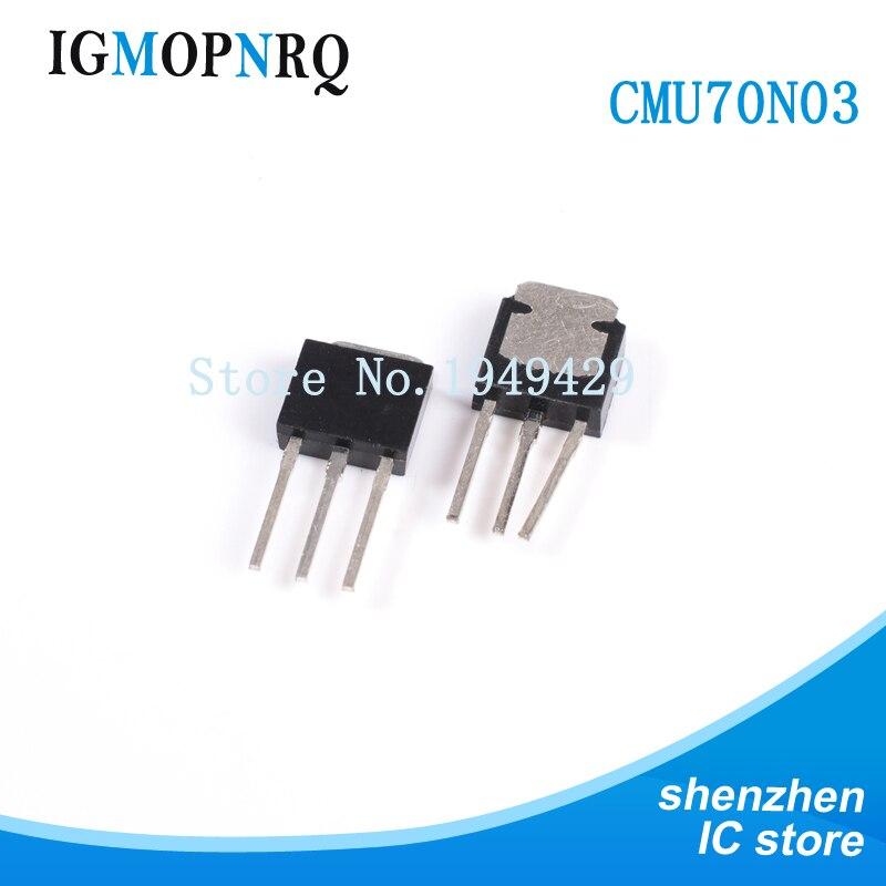 5pcs/lot CMU70N03 70N03 TO-251 laptop chip new