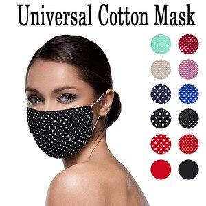 Модные Разноцветные маски для взрослых унисекс, многоразовые моющиеся пылезащитные удобные Моющиеся Многоразовые маски для лица, маски