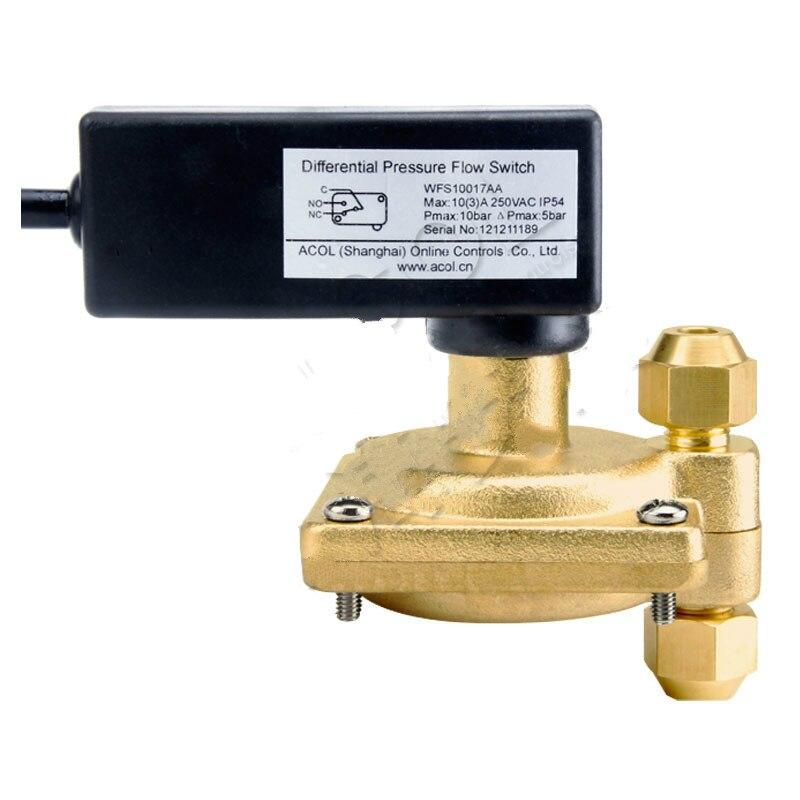 Presión diferencial interruptor de flujo con fijos de pointwater líquida de agua interruptor de flujo de control de presión de interruptor de flujo