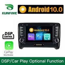 Autoradio pour Audi TT 2006-2015 Android 10.0 Core PX6 A72 Ram 4G Rom 64G voiture DVD GPS lecteur multimédia Radio dispositif Headunit