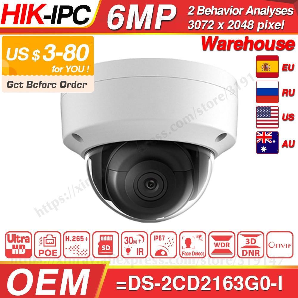 Hikvision OEM 6MP DT163-I (OEM de DS-2CD2163G0-I) cámara IP MINI cámara de red domo SD ranura para tarjeta de detección facial POE IP67