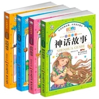 4pcsset chinese stories books pinyin picture mandarin book folktale fable story fairy tale puzzle story for kids children