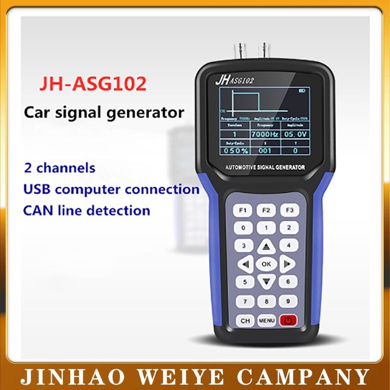 Jinhan ASG102 multímetro oscilloscopeо осциллограф 2CH kit diy osciloscópio de armazenamento Digital daniu генератор сигналов sintetizador