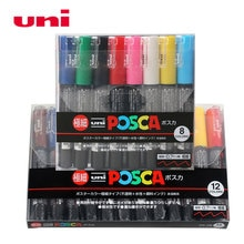 UNI Posca marqueurs PC-1M 8/12 couleurs costume en Art marqueurs stylos ensemble POP affiche à base deau publicité Graffiti stylo école 0.7mm