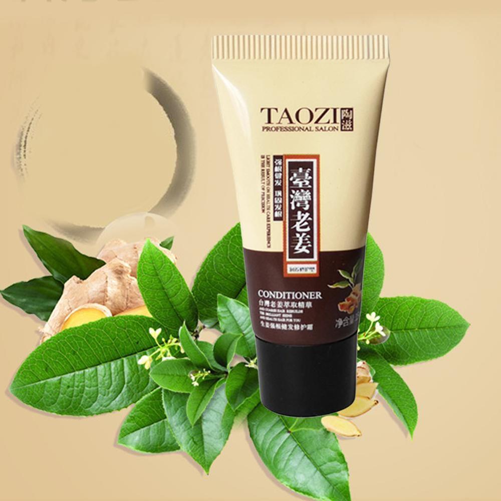 Mascarilla para el cabello de jengibre Natural, 15ML, potente máscara nutritiva para el cabello, crema de tratamiento para el cabello dañado para evitar la pérdida de cabello